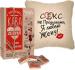 Подарок Подарок ко Дню святого Валентина: подушка 'Секс не предлагать' + Кофейный набор Shokopack с шоколадом 'Для закоханих' (суперкомплект)