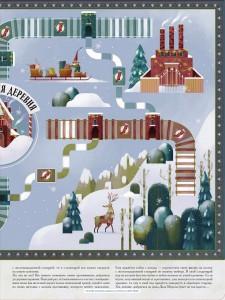 фото Настольная игра 'Зимняя книга волшебных игр' #2