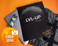 Настольная игра-челлендж 'LVL-UP' Plus