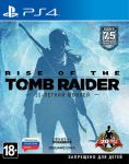 игра Rise of the Tomb Raider: 20 Year Celebration PS4 - Rise of the Tomb Raider. 20-летний юбилей - Русская версия