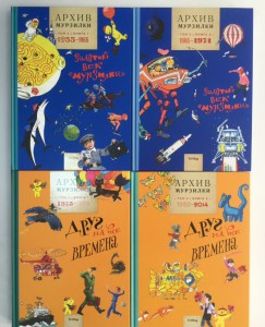 фото страниц Архив Мурзилки (суперкомплект из 8 книг) #13
