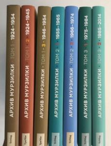фото страниц Архив Мурзилки (суперкомплект из 8 книг) #10