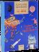 фото страниц Архив Мурзилки (суперкомплект из 8 книг) #6
