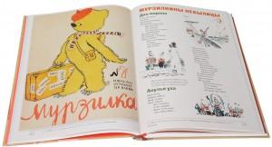 фото страниц Архив Мурзилки (суперкомплект из 8 книг) #14