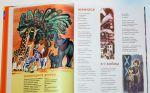 фото страниц Архив Мурзилки (суперкомплект из 8 книг) #22