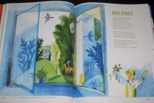 фото страниц Архив Мурзилки (суперкомплект из 8 книг) #18