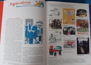 фото страниц Архив Мурзилки (суперкомплект из 8 книг) #17