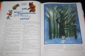фото страниц Архив Мурзилки (суперкомплект из 8 книг) #19
