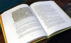 фото страниц Волшебный двурог (суперкомплект из 2 книг) #5