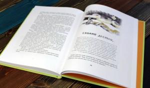 фото страниц Волшебный двурог (суперкомплект из 2 книг) #6