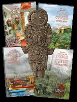 Книга Город Солнца (суперкомплект из 4 книг)