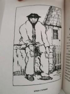фото страниц Грязь кладбищенская #9