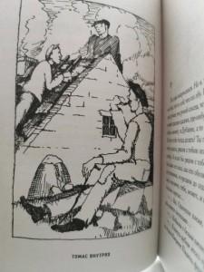 фото страниц Грязь кладбищенская #6