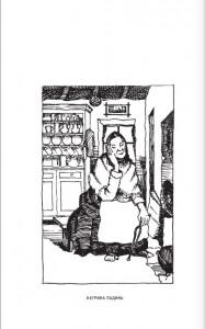 фото страниц Грязь кладбищенская #11