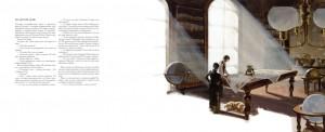 фото страниц В ледяном плену #8