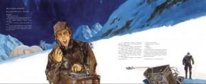 фото страниц В ледяном плену #10