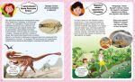фото страниц Правда или нет? 100 вопросов и ответов в картинках #3