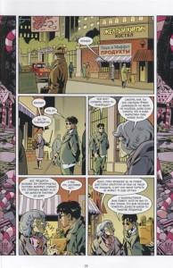 фото страниц Сказки. Книга 8 #3