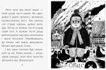 фото страниц Читальня. Рівень 3 (суперкомплект з 7 книг) #16