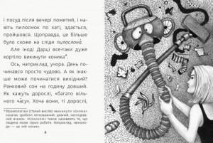 фото страниц Читальня. Рівень 3 (суперкомплект з 7 книг) #20