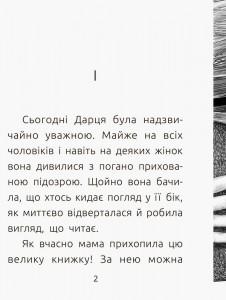 фото страниц Читальня. Рівень 3 (суперкомплект з 7 книг) #9