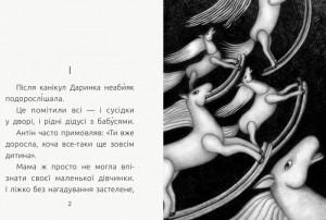 фото страниц Читальня. Рівень 3 (суперкомплект з 7 книг) #19