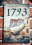 фото страниц 1793. 1794 (суперкомплект из 2 книг) #6