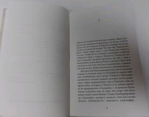 фото страниц В ожидании Роберта Капы #4