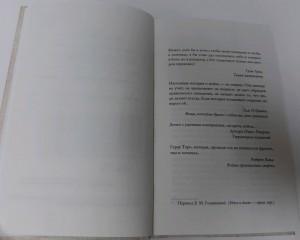 фото страниц В ожидании Роберта Капы #3