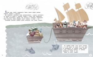 фото страниц По закону Архимеда. Почему предметы плавают? #3