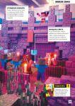 фото страниц Minecraft. Будуймо разом! Країна зомбі #9