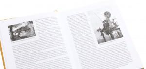 фото страниц Киевский календарь. Том 2. Лето #10