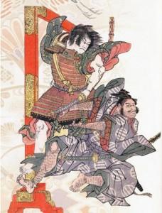 фото страниц Бусидо. Кодекс самурая #4