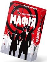 Настільна гра VALLIZA 'Мафія'