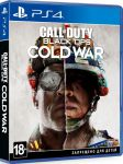 игра Call of Duty: Black Ops Cold War PS4 - русская версия