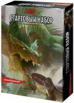 Настольная игра Hobby World 'Dungeons & Dragons. Стартовый набор' (73600-R)