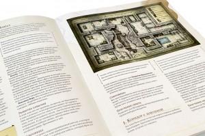 фото Настольная игра Hobby World 'Dungeons & Dragons. Стартовый набор' (73600-R) #7