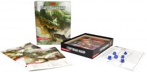 фото Настольная игра Hobby World 'Dungeons & Dragons. Стартовый набор' (73600-R) #5