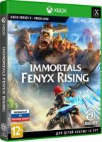 игра Immortals Fenyx Rising  Xbox One - Русская версия