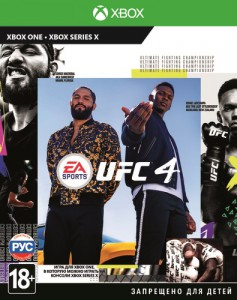 игра UFC 4 Xbox One - Русская версия