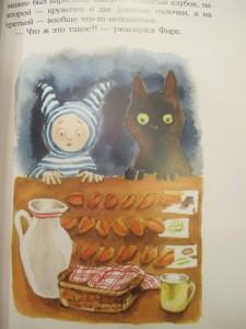 фото страниц Кот и мурлик. Незваный гость #3