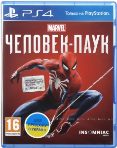 игра Marvel Spider-ManPS4 - Человек-паук - Русская версия