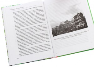 фото страниц Креативне містотворення. Його сила і можливості #6