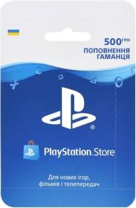 Карта пополнения кошелька PlayStation Store 500 грн