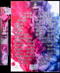 фото Подарочный суперкомплект 18+ (Скретч постер 'My Poster Sex edition' + настольная игра 'Правда или Дело: Для пар' + книга Камасутра De Luxe) #2