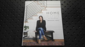 фото страниц Homebody. Дом с вашим характером #2