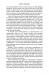 фото страниц Дівчина з Нідерландів. Одрі Гепберн і Друга світова війна #15