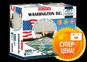 Пазл объемный 'Вашингтон, США'