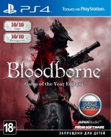 игра Bloodborne: Порождение крови. Game of the Year Edition PS4- Русская версия