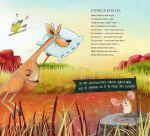 фото страниц Симфонія природи #8